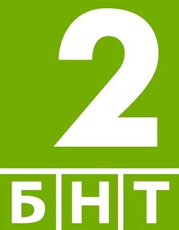 БНТ2 лого