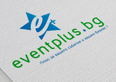 event plus logo
