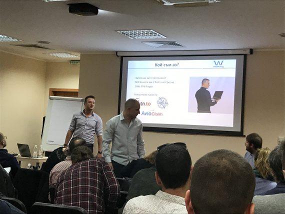 Георги Дюлгеров SEO семинар