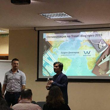 SEO Seminar 2019